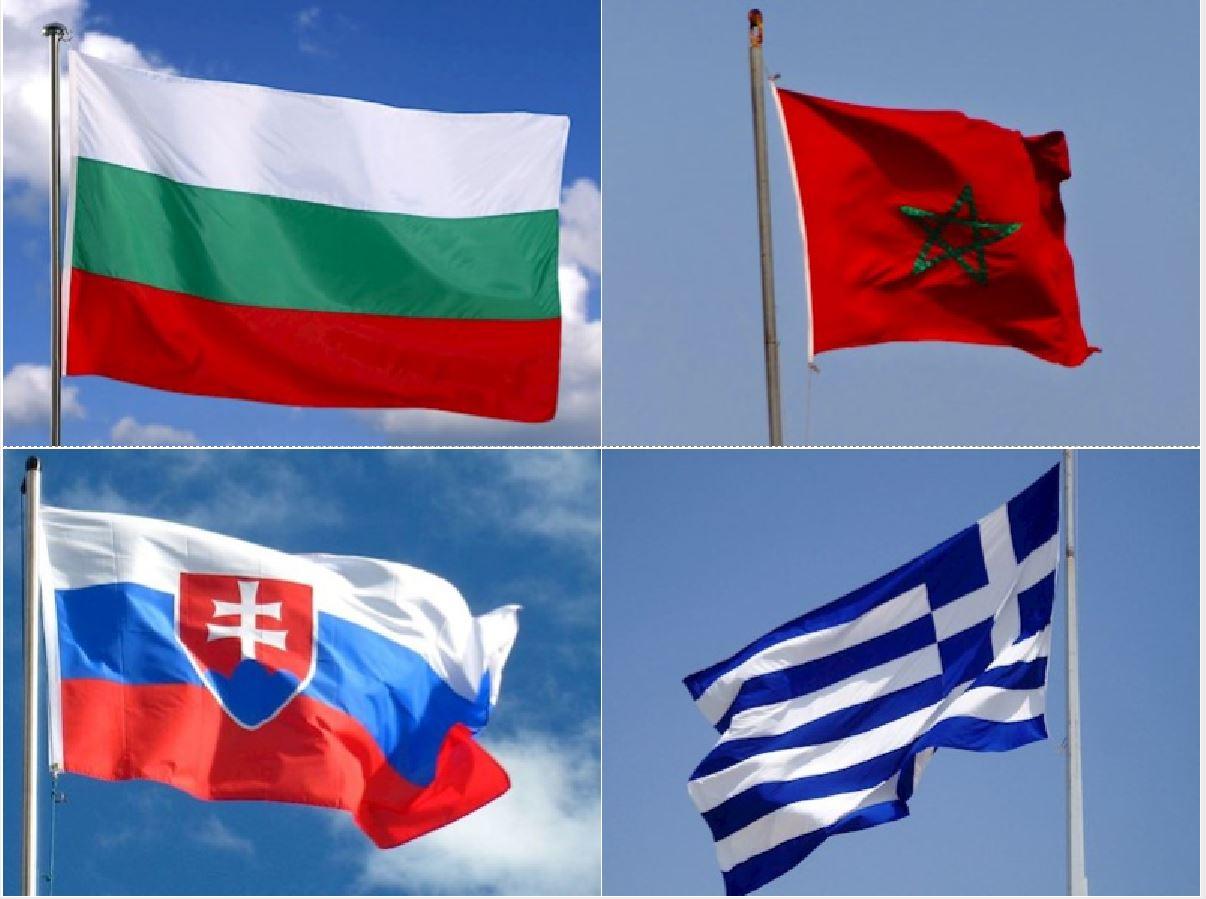 O sansa pentru Bulgaria si Slovacia. Romania autoexclusa.