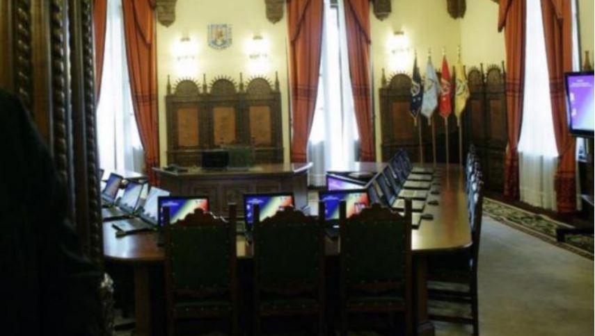CSAT – Consiliul Suprem de impachetat fum